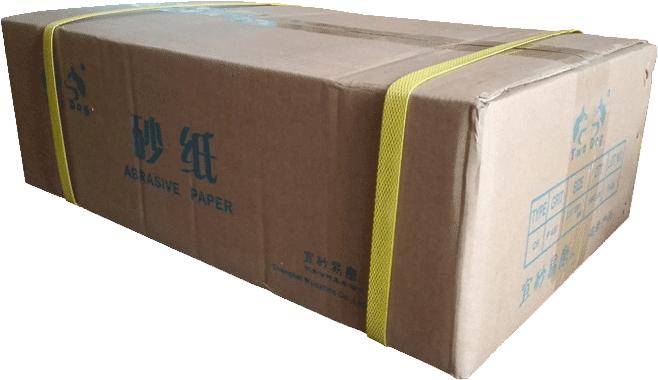 砂纸包装箱.png